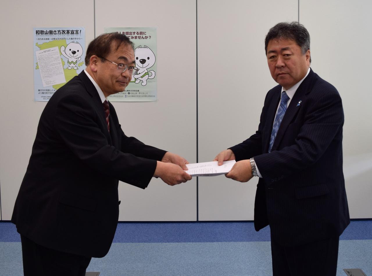 和歌山労働局への申し入れを実施...